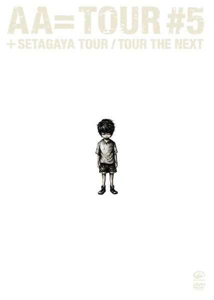 TOUR#5/AA=(初回限定盤)
