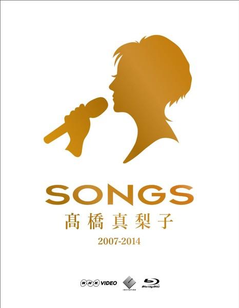 SONGS 高橋真梨子 2007-2014 2巻セット/高橋真梨子 (ブルーレイディスク)