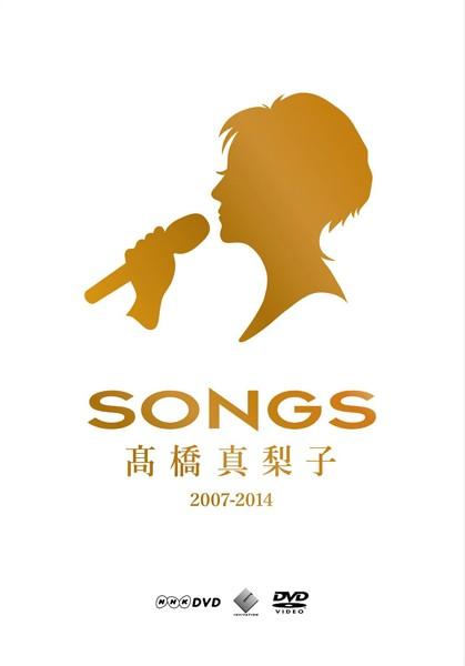 SONGS 高橋真梨子 2007-2014 3巻セット/高橋真梨子