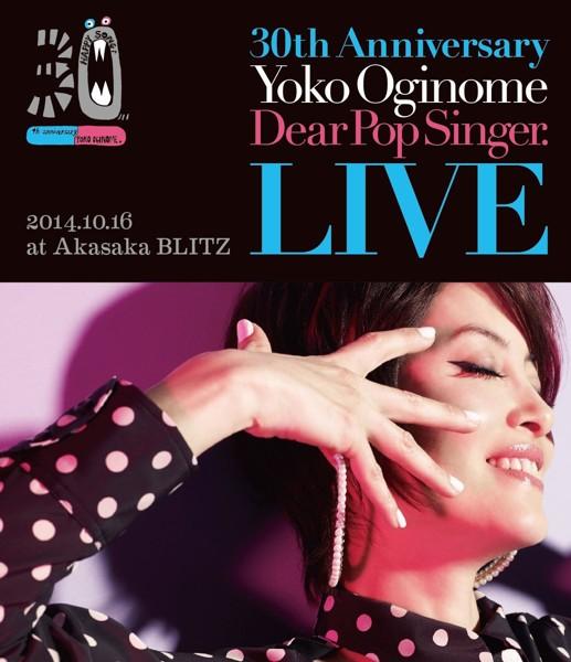 30th Anniversary LIVEディア・ポップシンガー/荻野目洋子 (ブルーレイディスク+DVD)
