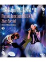Yuki Kajiura LIVE vol.#11 FictionJunction YUUKA 2days Special 2014.02.08~09 中野サンプラザ/FictionJunction YUUKA (ブルーレイディスク)