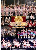 【クリックでお店のこの商品のページへ】Hello!Project 2007 Summer 10th アニバーサリー大感謝祭~ハロ☆プロ夏祭り~