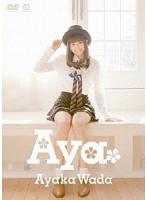 Aya/和田彩花