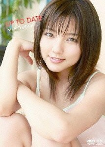 UP TO DATE/真野恵里菜
