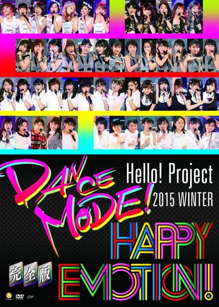 Hello!Project 2015 WINTER 〜DANCE MODE!・HAPPY EMOTION!〜/Hello!Project