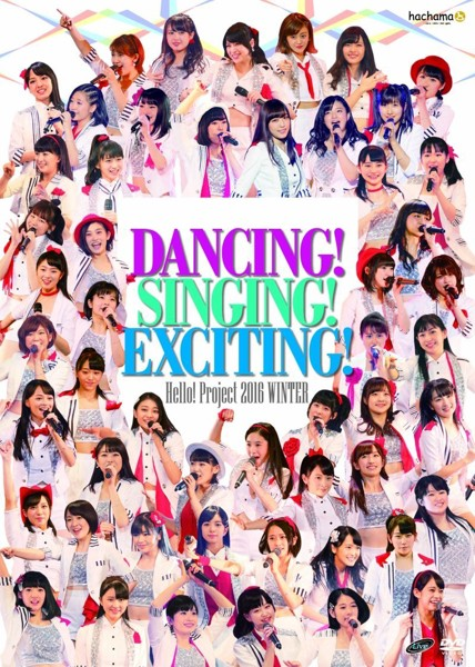 Hello!Project 2016 WINTER〜DANCING!SINGING!EXCITING!〜