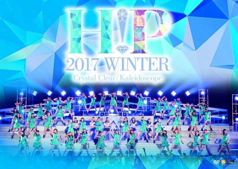 Hello!Project 2017 WINTER〜Crystal Clear・Kaleidoscope〜