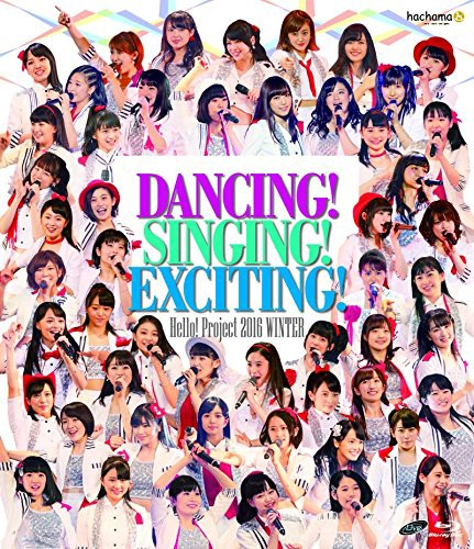 Hello!Project 2016 WINTER〜DANCING!SINGING!EXCITING!〜 (ブルーレイディスク)