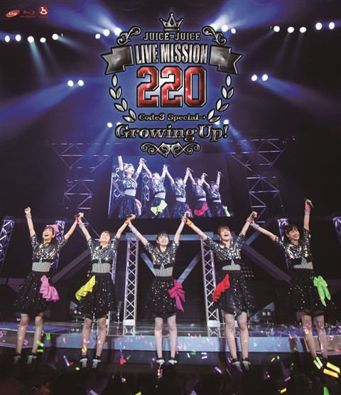 Juice=Juice LIVE MISSION 220〜Code3 Special→Growing Up!〜/Juice=Juice (ブルーレイディスク)