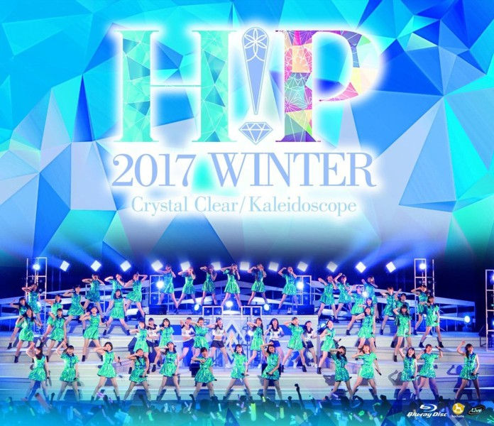 Hello!Project 2017 WINTER〜Crystal Clear・Kaleidoscope〜 (ブルーレイディスク)