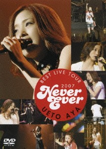 上戸彩 BEST LIVE TOUR 2007'Never Ever
