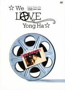 パク・ヨンハ FILMS 2004〜2010 ☆We LOVE Yong Ha☆/パク・ヨンハ