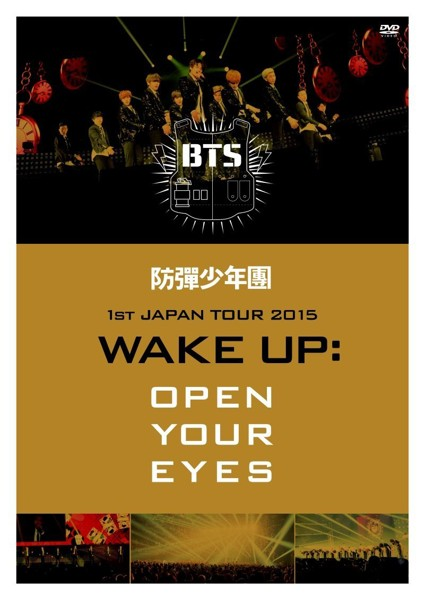 1st JAPAN TOUR 2015「WAKE UP:OPEN YOUR EYES」/防弾少年団