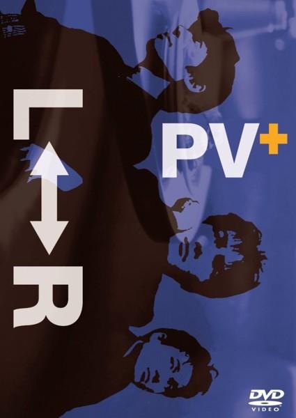 PV+/L⇔R