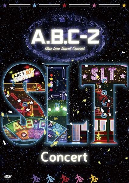 A.B.C-Z Star Line Travel Concert/A.B.C-Z(初回限定盤)