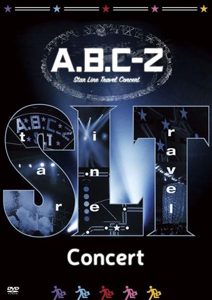 A.B.C-Z Star Line Travel Concert/A.B.C-Z