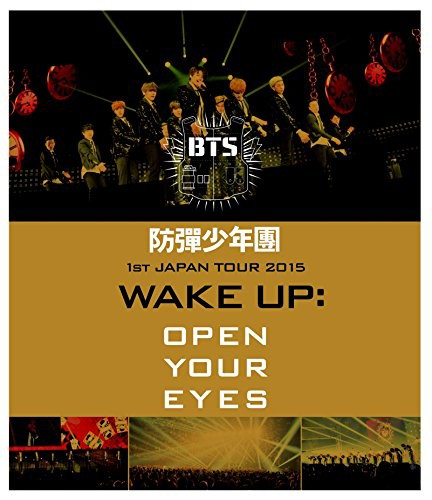 1st JAPAN TOUR 2015「WAKE UP:OPEN YOUR EYES」/防弾少年団 (ブルーレイディスク)