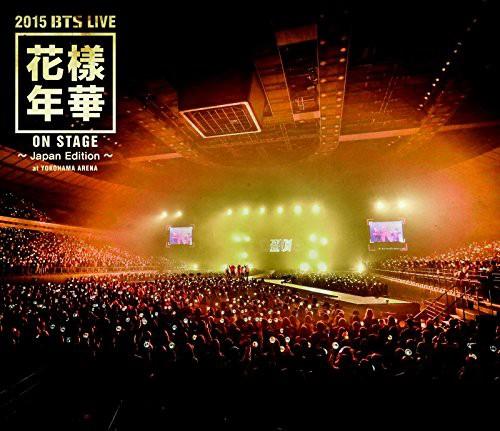 2015 BTS LIVE〜Japan Edition〜at YOKOHAMA ARENE/防弾少年団 (ブルーレイディスク)