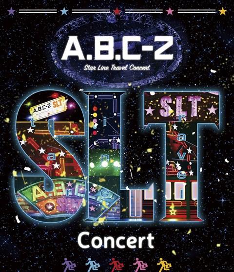 A.B.C-Z Star Line Travel Concert/A.B.C-Z(初回限定盤 ブルーレイディスク)