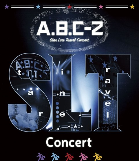 A.B.C-Z Star Line Travel Concert/A.B.C-Z(ブルーレイディスク)