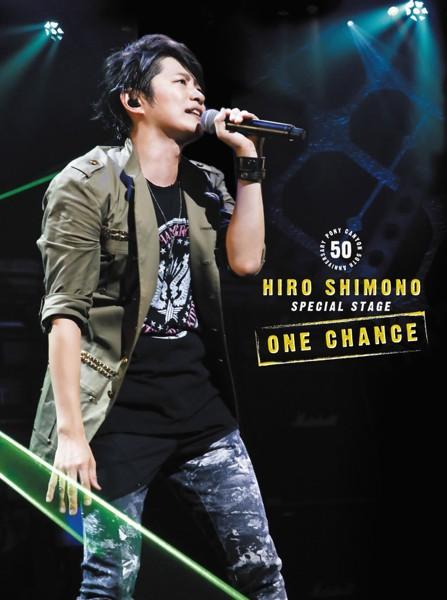 下野紘スペシャルステージ「ONE CHANCE」/下野紘 (ブルーレイディスク)
