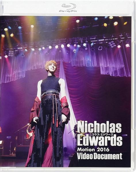 Nicholas Edwards MOTION 2016 Video Document/ニコラス・エドワーズ (ブルーレイディスク)