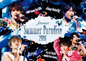 Johnnys'Summer Paradise 2016〜佐藤勝利「佐藤勝利 Summer Live 2016」/中島健人「#Honey?Butterfly」/菊池風磨「風 are you?」/松島聡&マリウス葉「Hey So!Hey Yo!〜summertime memory〜」〜 (ブルーレイディスク)