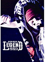 LEGEND~SOUND of the CARIBBEAN~/HAN-KUN <通常盤>