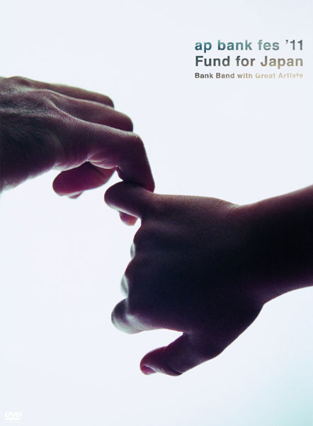 ap bank fes '11 Fund for Japan/Bank Band with Great Artists