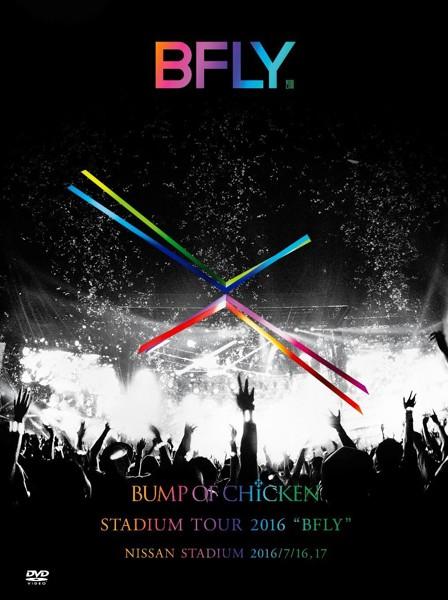BUMP OF CHICKEN STADIUM TOUR 2016'3BFLY'NISSAN STADIUM 2016/7/16,17/BUMP OF CHICKEN(初回限定盤)