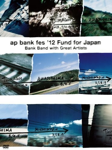 ap bank fes'12 Fund for Japan/Bank Band with Great Artists (ブルーレイディスク)