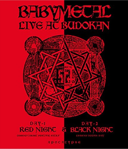 LIVE AT BUDOKAN〜RED NIGHT&BLACK NIGHT APOCALYPSE〜/BABYMETAL (ブルーレイディスク)