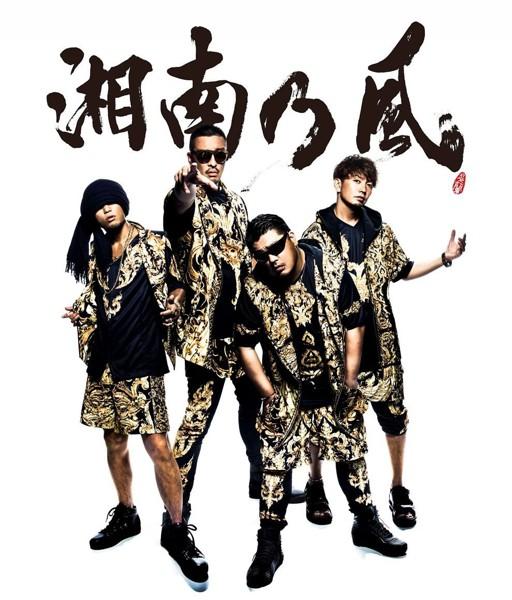 風伝説 第二章〜雑巾野郎 ボロボロ一番星TOUR2015〜(通常盤 ブルーレイディスク)