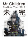 Mr.Children STADIUM TOUR 2015 未完/Mr.Children (ブルーレイディスク)