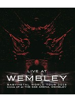 「LIVE AT WEMBLEY ARENA」 BABYMETAL WORLD TOUR 2016 kicks off at THE SSE ARENA WEMBLEY(2016.4.2)/BABYMETAL (ブルーレイディスク)