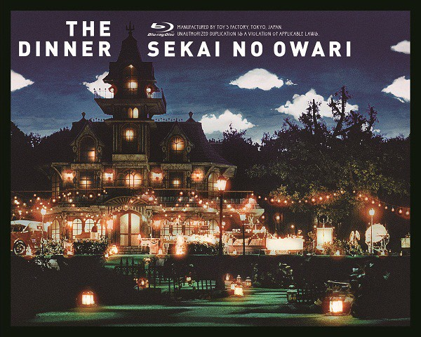 The Dinner/SEKAI NO OWARI (ブルーレイディスク)