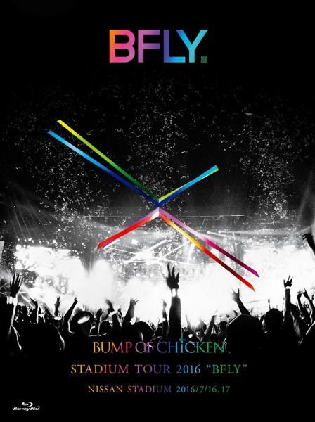 BUMP OF CHICKEN STADIUM TOUR 2016'3BFLY'NISSAN STADIUM 2016/7/16,17/BUMP OF CHICKEN (初回限定盤 ブルーレイディスク)