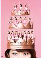 AKB48 リクエストアワーセットリストベスト200 2014 (100~1ver.) スペシャルDVD BOX/AKB48