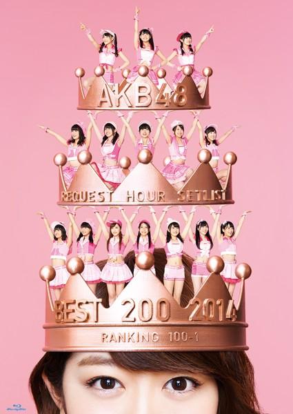 AKB48 リクエストアワーセットリストベスト200 2014 (100〜1ver.) スペシャルBlu-ray BOX/AKB48 (ブルーレイディスク)
