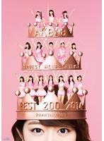 AKB48 リクエストアワーセットリストベスト200 2014 (100~1ver.) スペシャルBlu-ray BOX/AKB48 (ブルーレイディスク)