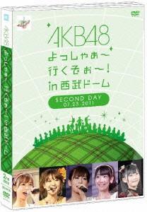AKB48 よっしゃぁ〜行くぞぉ〜!in 西武ドーム 第二公演DVD/AKB48