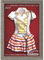 AKB48 リクエストアワーセットリストベスト100 2012 スペシャルDVD-BOX Everyday、カチューシャVer./AKB48 (初回生産限定盤)