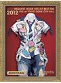 AKB48 リクエストアワーセットリストベスト100 2012 4DAYS BOX/AKB48