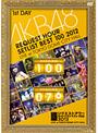 AKB48 リクエストアワーセットリストベスト100 2012 第1日目/AKB48