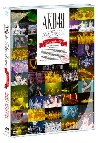AKB48 in TOKYO DOME〜1830mの夢〜SINGLE SELECTION/AKB48