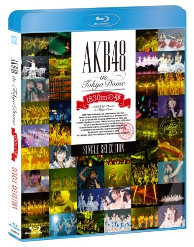 AKB48 in TOKYO DOME〜1830mの夢〜SINGLE SELECTION/AKB48 (ブルーレイディスク)