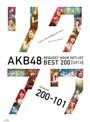 AKB48 リクエストアワーセットリストベスト200 2014 (200~101ver.) スペシャルBlu-ray BOX/AKB48 (ブルーレイディスク)