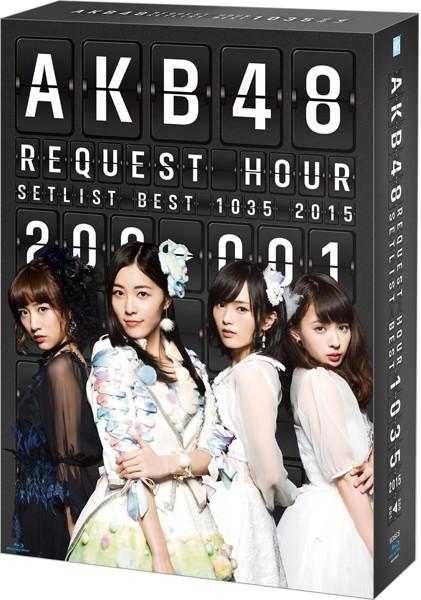 AKB48 リクエストアワーセットリストベスト1035 2015 (200〜1ver.) スペシャルBOX/AKB48 (ブルーレイディスク)