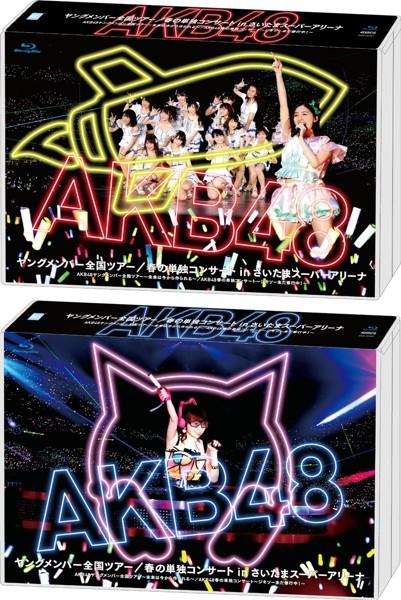 AKB48ヤングメンバー全国ツアー/春の単独コンサートin さいたまスーパーアリーナ AKB48ヤングメンバー全国ツアー〜未来は今から作られる〜 AKB48春の単独コンサート〜ジキソー未だ修行中!〜/AKB48 (ブルーレイディスク)