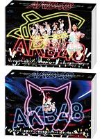 AKB48ヤングメンバー全国ツアー/春の単独コンサートin さいたまスーパーアリーナ AKB48ヤングメンバー全国ツアー~未来は今から作られる~ AKB48春の単独コンサート~ジキソー未だ修行中!~/AKB48 (ブルーレイディスク)